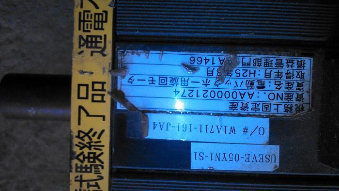 Click vào ảnh để xem ảnh lớn hơn.  Name:NCM_0864.jpg Views:0 Size:1.59 MB ID:8248