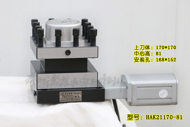 Click vào ảnh để xem ảnh lớn hơn.  Name:CNC-lathe-electric-turret-6140-electric-tool-carrier-machine-tool-cnc-lathe-machine-STATION-TURR.jpg Views:158 Size:64.2 KB ID:70813