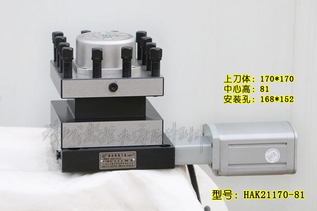 Click vào ảnh để xem ảnh lớn hơn.  Name:CNC-lathe-electric-turret-6140-electric-tool-carrier-machine-tool-cnc-lathe-machine-STATION-TURR.jpg Views:150 Size:64.2 KB ID:70813